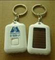Solar Key Chain With LED Flash Light