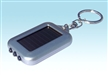 Lampe solaire Keychain