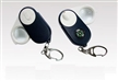 LED Magnifier Keychain with Compass