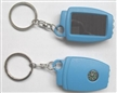 Solar Torch Keychain With Compass
